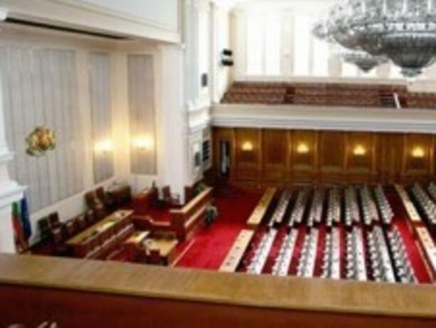 Парламентът гласува на второ четене промените в Закона за обществените поръчки