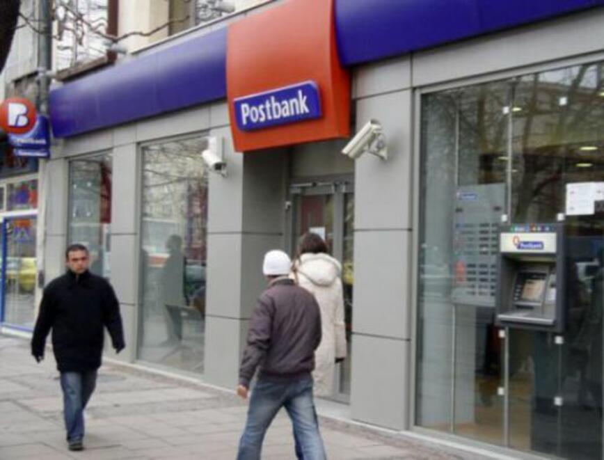 Пощенска банка въвежда получаване на парични преводи на Western Union на банкомат