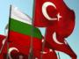 През 2017 г. турските инвестиции в България са в размер на 80.8 млн. евро