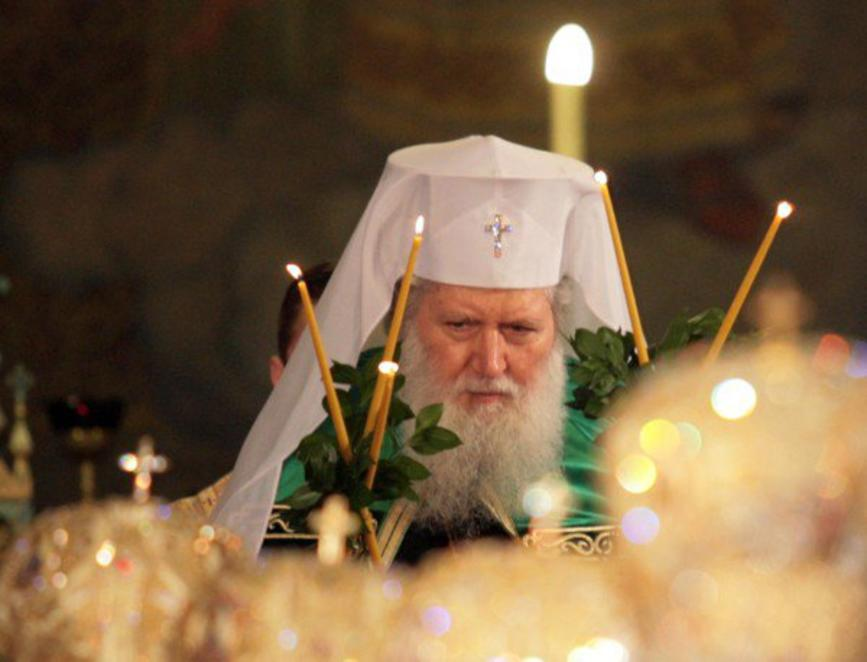 Патриархът за Великден: Да забравим за всичко онова, що ни угнетява и помрачава живота ни