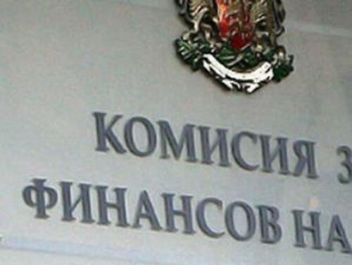 На заседанието си на вчера Комисията за финансов надзор (КФН)