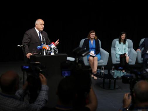 България и още 15 страни от ЕС правят предприятие за