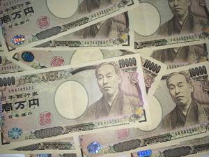 Tavex отчита засилен интерес на българите към японската йена