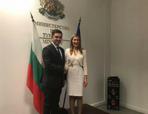 Ангелкова предложи създаване на българо-македонски туристически продукт