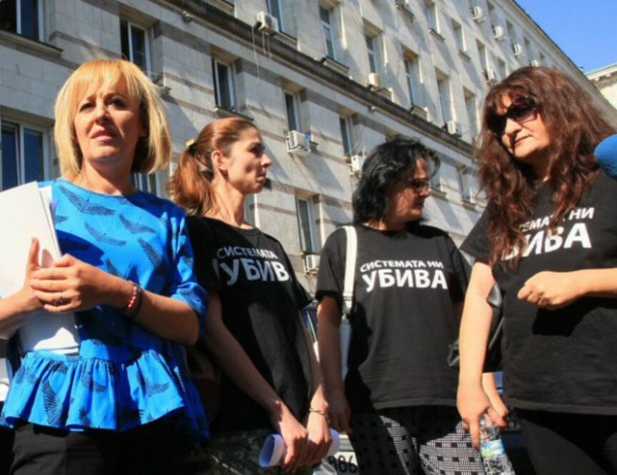 Майки на деца с увреждания излизат на протест на 30 юли