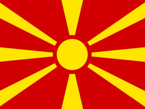 Македония с решение за името до 30-ти юли