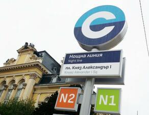 74 000 билета за нощния градски транспорт са продадени от въвеждането му