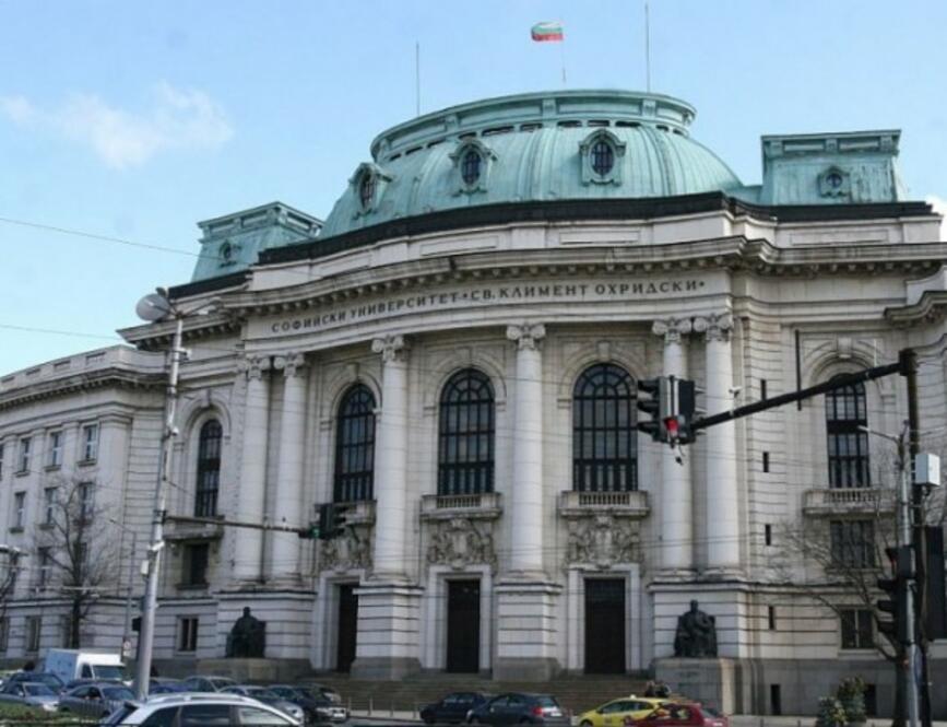 Съветът на ректорите обсъжда промените в Закона за висшето образование