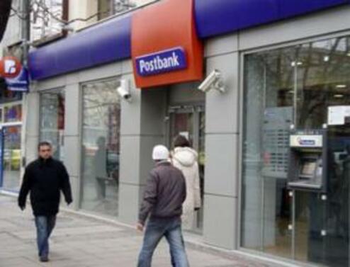 Eurobank Ergasias S.A. (Юробанк) обяви, че приключи споразумението с Piraeus