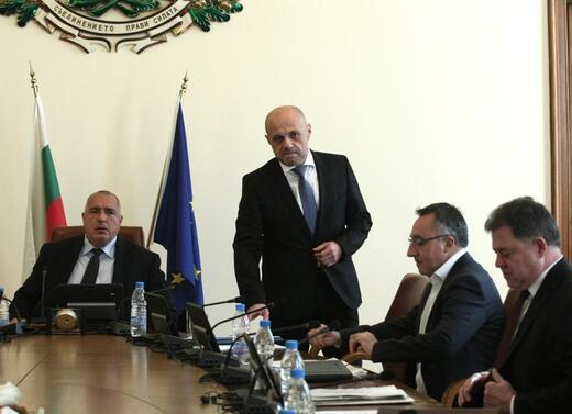 Министерски съвет ще проведе редовното си правителствено заседание днес, 12