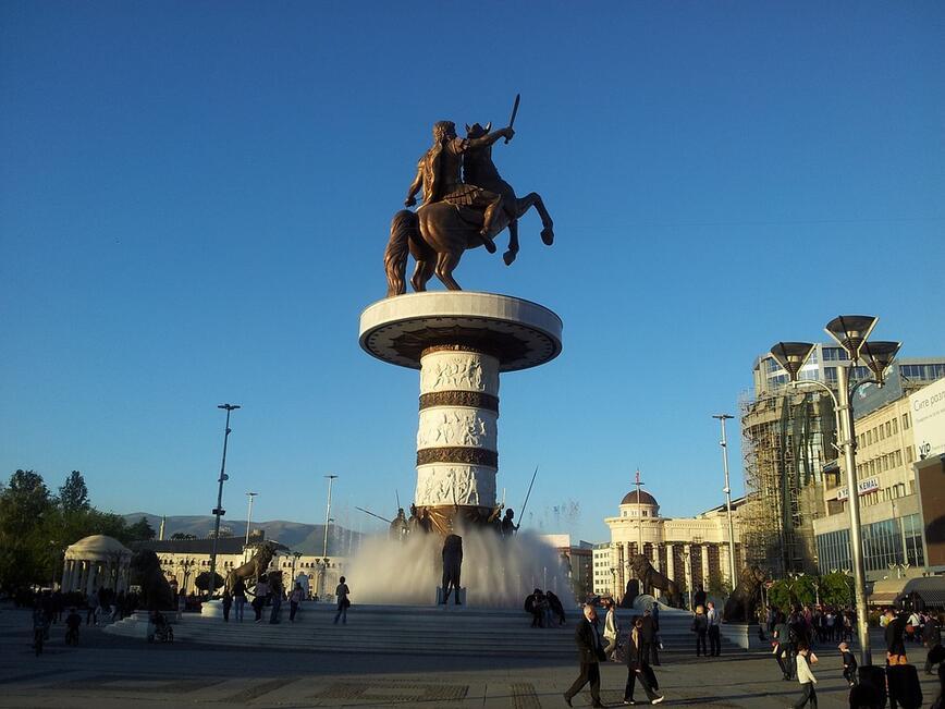 Македония премахна плоския данък