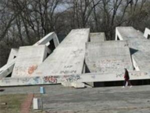 Братската могила в Пловдив възкръсва като концертна зала