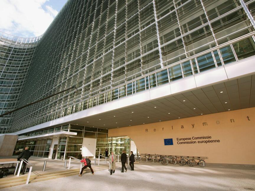 Еврокомисията глоби Masterсard с над 570 милиона евро