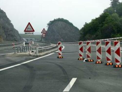 """На интернет страницата на Агенция """"Пътна инфраструктура"""" в """"Профил на"""