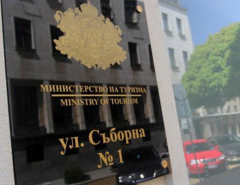Снимка: Николина Ангелкова ще представи Единната система за туристическа информация