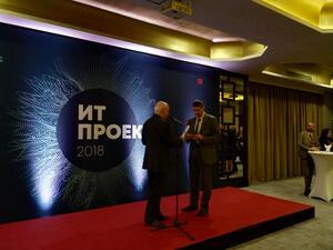 "ГИС системата на МВР спечели отличието ""ИТ проект на годината"""