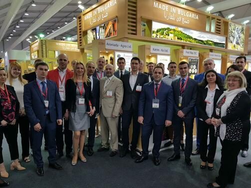 Всичките 31 български компании от хранително-вкусовата промишленост, които участваха в