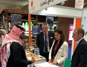 """Национално участие в Международна изложба за селско стопанство """"AgriteQ 2019"""" в Катар"""