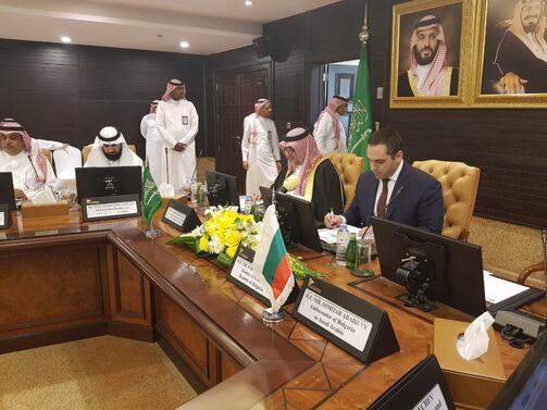 Двустранните търговски връзки между България и Саудитска Арабия се развиват