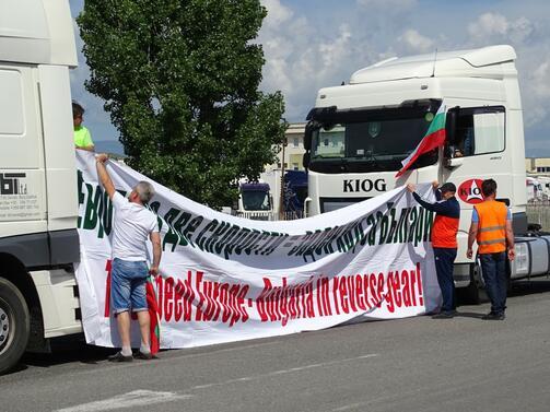 В сряда български и румънски превозвачи ще протестират пред Европейския