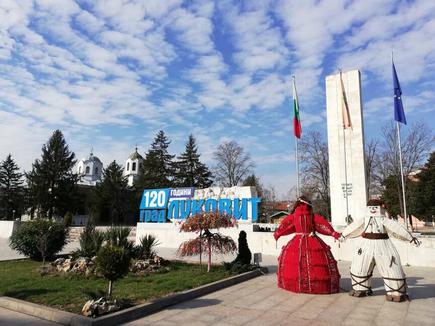 Kметът на община Луковит: С успешните проекти по ПРСР променихме облика на града