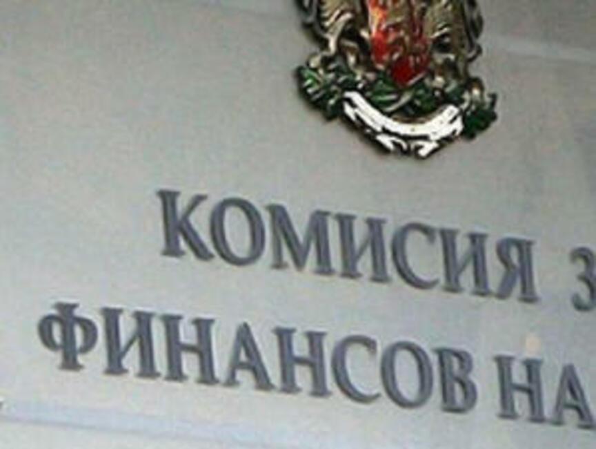 Мария Филипова от Комисията по хазарта е кандидатът за шеф на Инвестиционния надзор