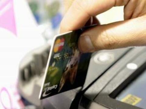 """Безконтактните плащания с """"Мастеркард"""" от днес са повишени до 50 ..."""