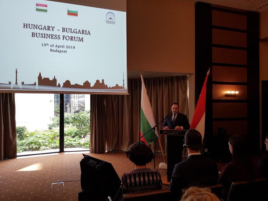 През 2018 г. двустранният стокообмен между България и Унгария е с ръст от 5.3 на сто
