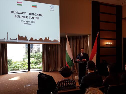 Снимка: През 2018 г. двустранният стокообмен между България и Унгария е с ръст от 5.3 на сто