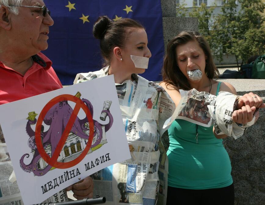 България от свободни към несвободни медии: 2002-2019 г.