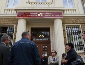 БНБ: Делото на султаната Оман за 80 млн. евро приключи в полза на България