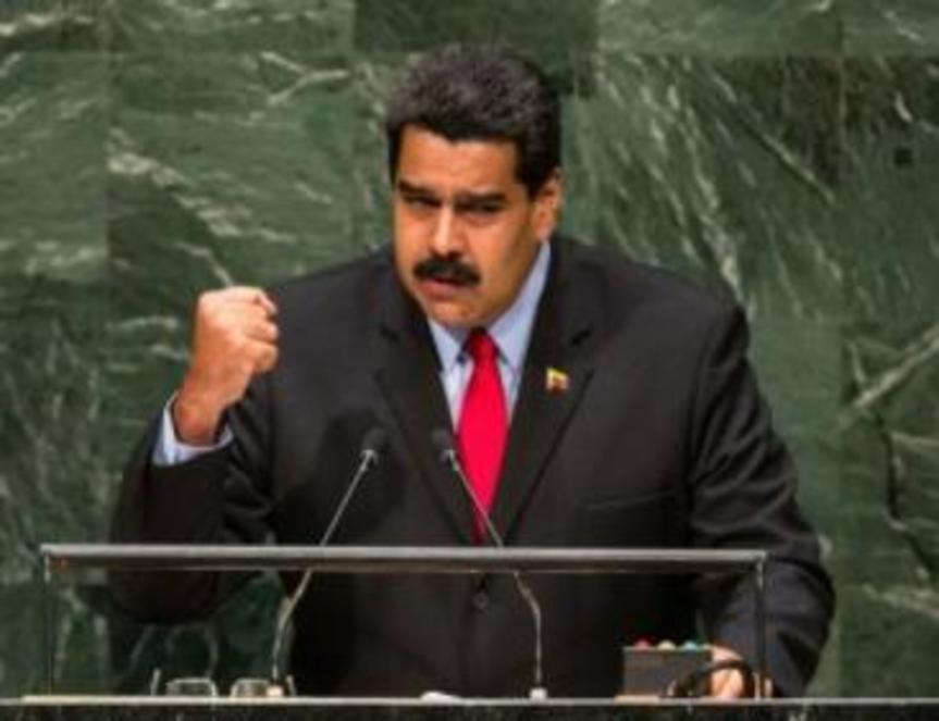 Венецуела иска преговори със Съединените щати