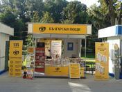 """Български пощи"" внедри нова европейска платформа за финансови услуги"