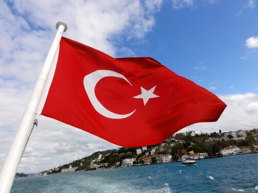 Снимка: Чистката в централната банка на Турция продължава