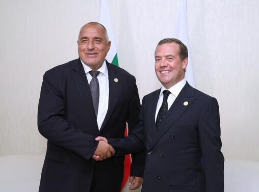 Снимка: Премиерът Бойко Борисов се срещна с руския премиер Дмитрий Медведев