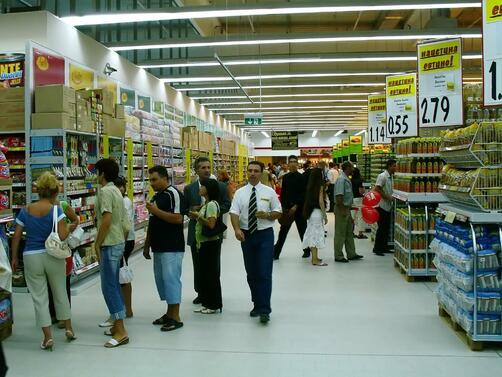 Снимка: Физическите магазини остават на мода в София