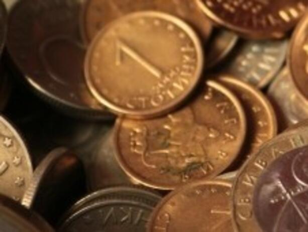 Фискалният резерв възлиза на 5,1 млрд. лв. в края на септември