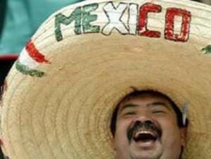 Мексико отпуска стипендии за обучение или изследователска работа