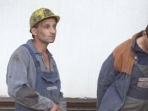 """Стачката в Мини """"Марица Изток"""" се отлага"""