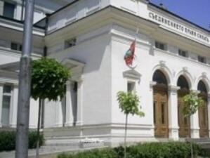 Народното събрание ще заседава извънредно