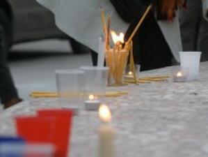 "Facebook поддръжници на Дянков запалиха ""Свещ за Гоце"""