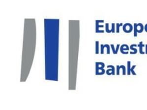 Гръцката община Хераклион получи заем от 50 млн. евро от ЕИБ