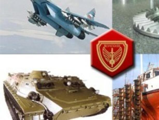 """Погасяват задължения на МО с пари от """"Терем"""" София"""