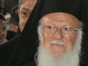 Сензационно изказване на Вселенския патриарх пред американската общественост