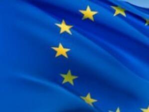 ЕК размрази плащания по ФАР за близо 82,6 млн. евро