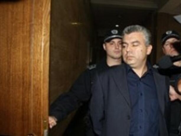 """Освободиха бившия шеф на """"Терем"""" срещу подписка"""