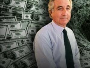 Властите в САЩ са отговорни за измамите на Бърнард Мадоф