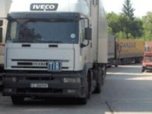Тежкотоварните автомобили със забрана да минават през прохода Шипка до март 2010 г.