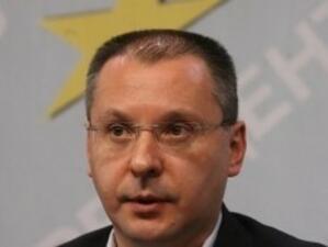 Станишев получи вот на доверие от Националния съвет на БСП*