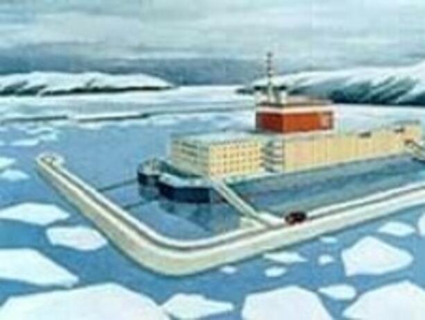 Русия започна строителството на плаваща атомна електроцентрала